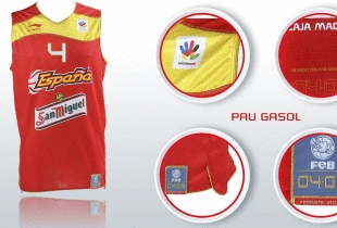 ... I posted an article about the shop where you can buy the Spanish  National Team basketball jersey. However at the time you could not purchase  online. 88ba75e07