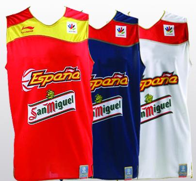 07a8f0de9051 2008-2009 – Beijing Olympics Spain Jersey
